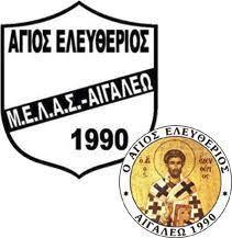 Μ.Ε.Λ.Α.Σ ΑΓ.ΕΛΕΥΘΕΡΙΟΣ
