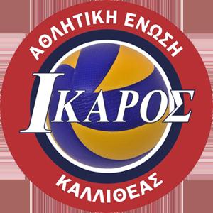 ΑΕ ΙΚΑΡΟΥ-ΚΑΛΛΙΘΕΑΣ
